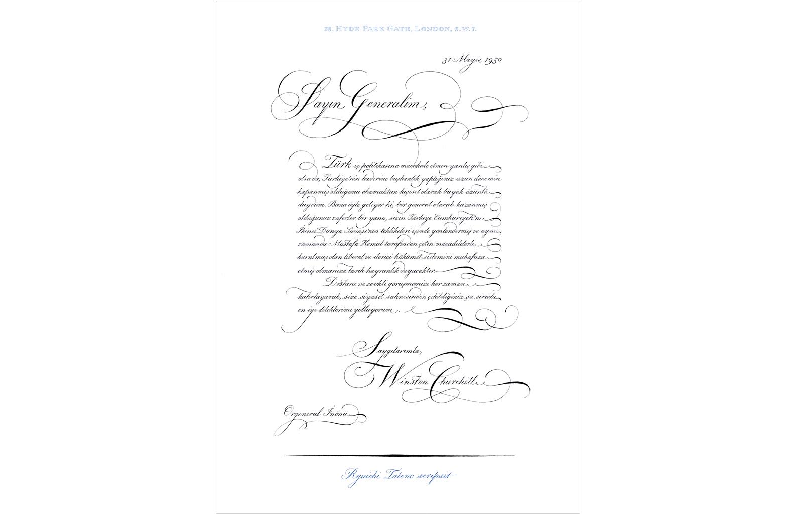 Churchill's letter