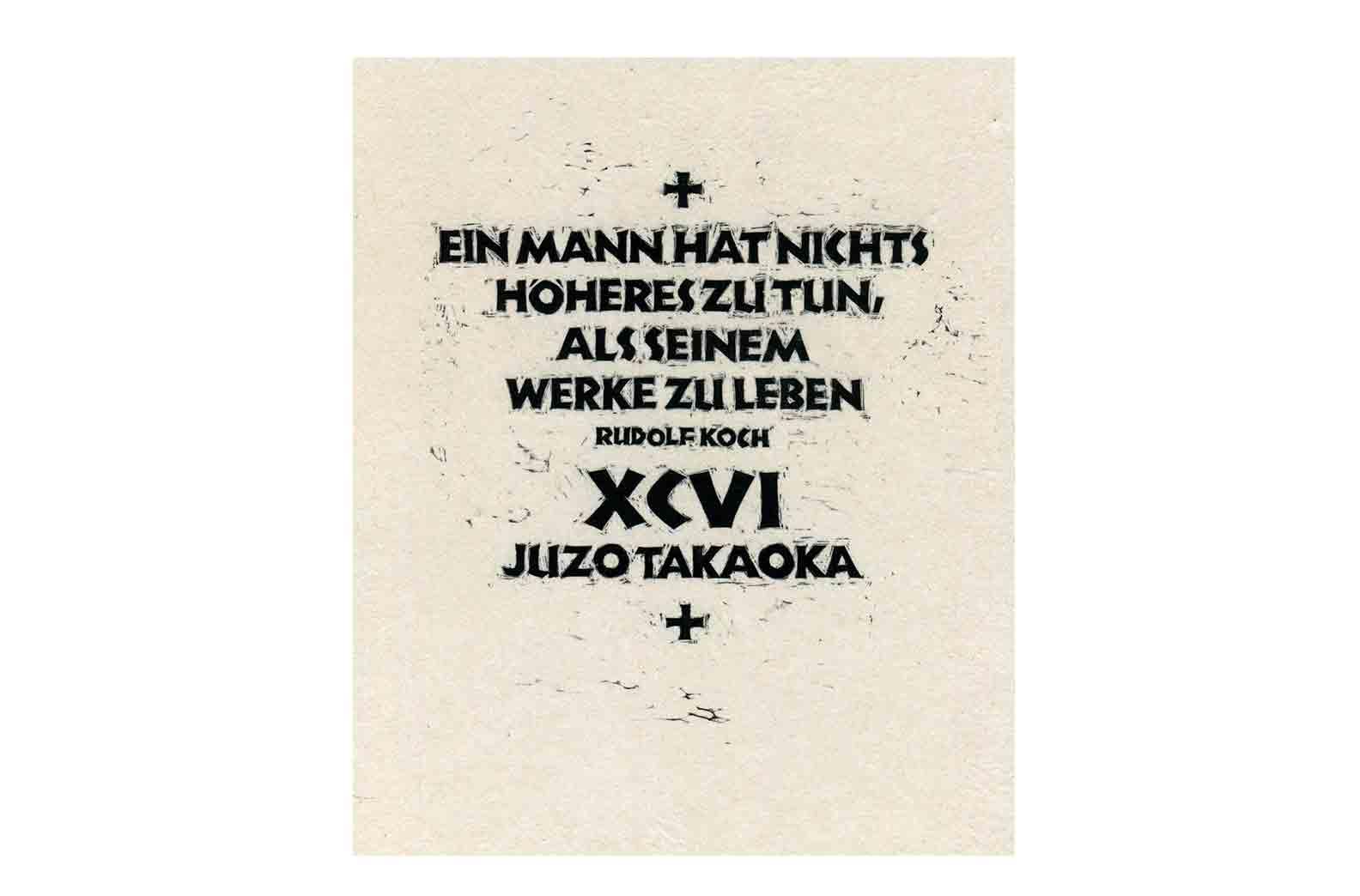 Rudolf Koch's word